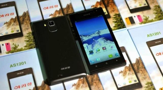 arirang smartphone