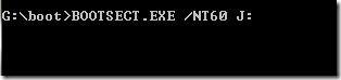 install_w8_usb.8