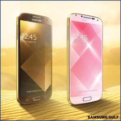 S4-Gold1