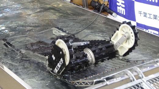 robot-fukushima2