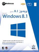 نسخه نهایی ویندوز 8.1