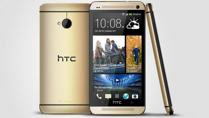 HTC One طلایی رنگ