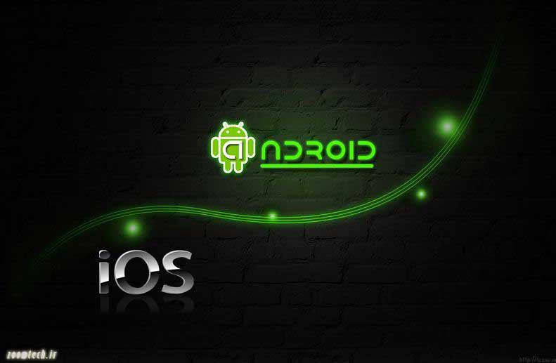 Android یا iOS ، کدام برتر است ؟