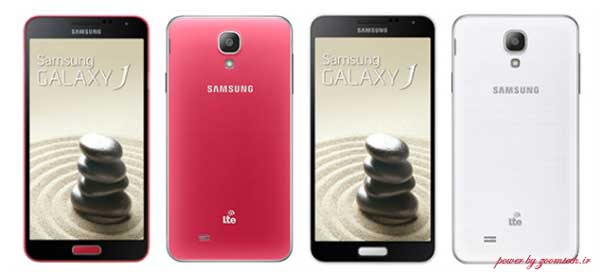 Samsung Galaxy J official in Taiwan