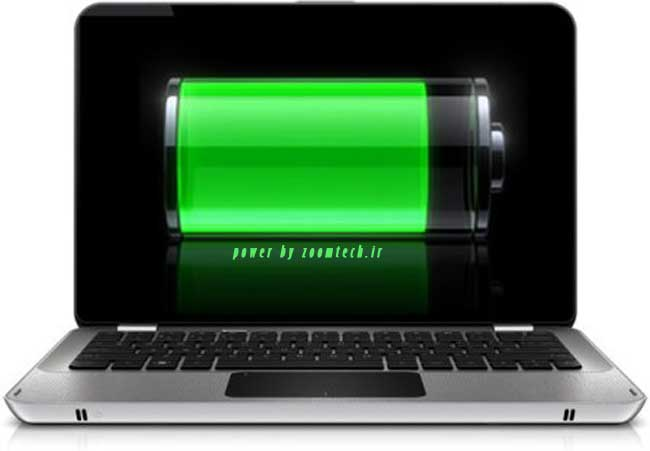 Restoring a laptop battery life gsmarena