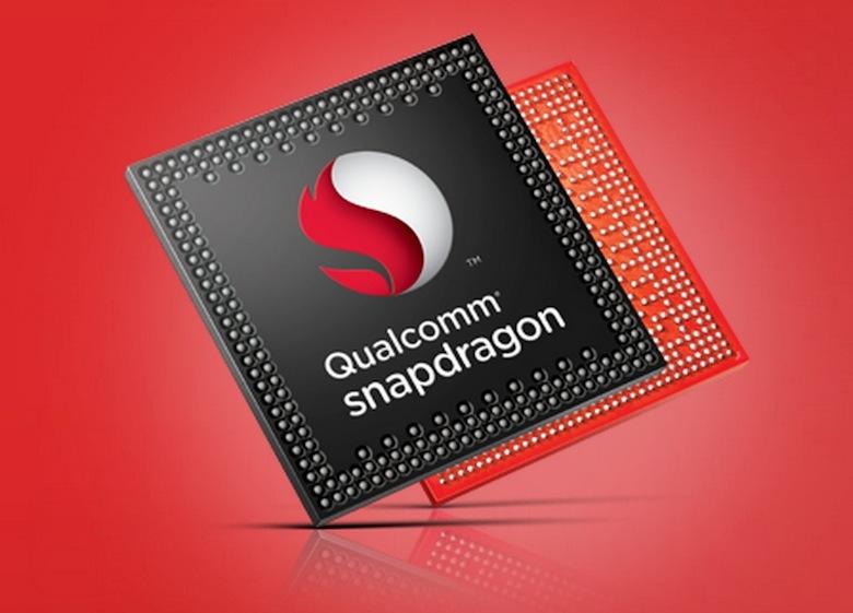 اولین پردازنده 64 بیتی شرکت Qualcomm