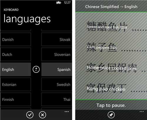 اپلیکیشن مترجم Translator  برای ویندوز فون