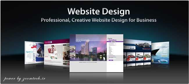 دوره آموزشی رایگان و آنلاین طراحی سایت