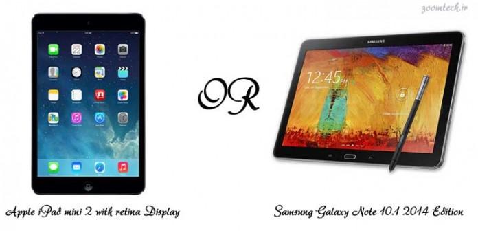 مقایسه تبلت های اپل و سامسونگ