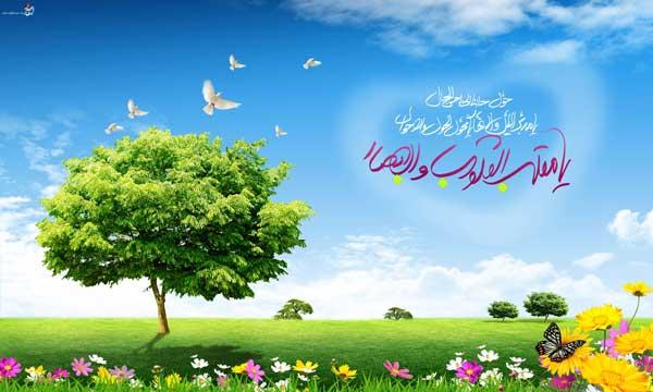 عید زیبای نوروز