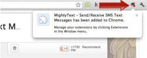 ارسال اسمس بدون نیاز به موبایل