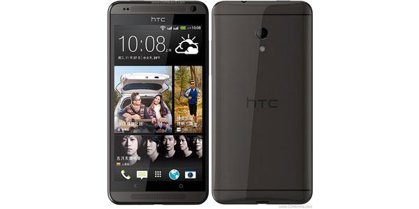 جدیدترنی گوشی هوشمند اچ تی سی HTC Desire 516