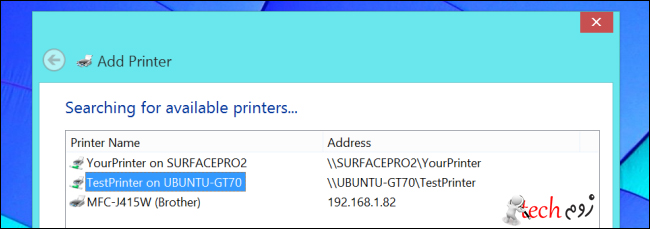 add-shared-printer-on-local-network-to-windows