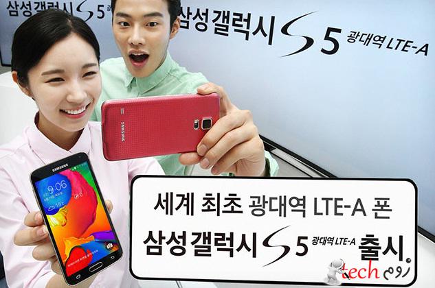 مدل جدیدی از گلکسی اس 5 با صفحه نمایش و پردازنده قوی تر در کره جنوبی