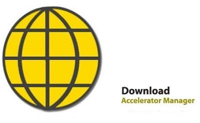 دانلود دو ابزار مفید و کاربردی برای افزایش سرعت اینترنت