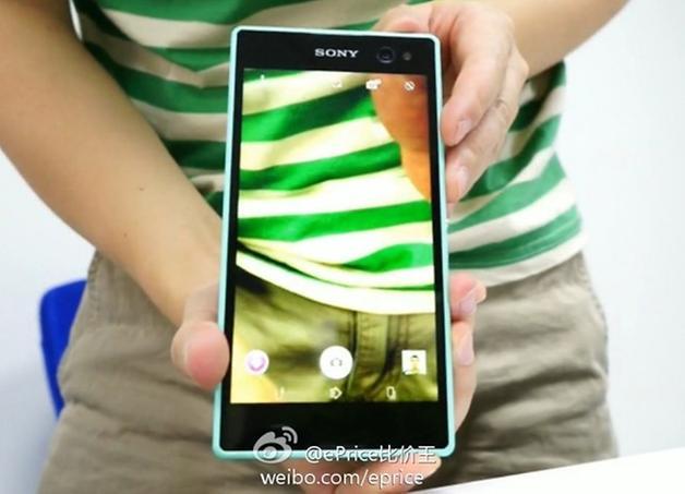 Xperia-Selfie-Phone