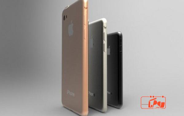 iphoneair-25sep
