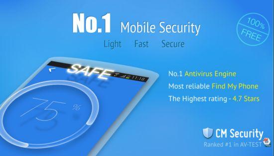 Cm-Sucurity-Android-Antivirus