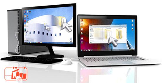 اشتراک گذاری فایل ها بین دو کامپیوتر