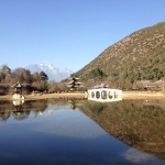 Patrick - Apple iPhone 4s The Helilongtan, Black Dragon Pool, Liijiang, China