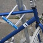 قفل دوچرخه هوشمند