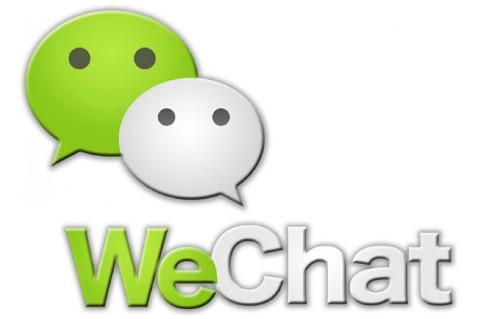 http://www.zoomtech.ir/wp-content/uploads/2014/11/wechat.jpg