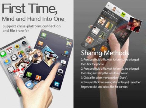 چگونه سرعت اشتراک گذاری فایل با گوشی های دیگر را افزایش دهیم
