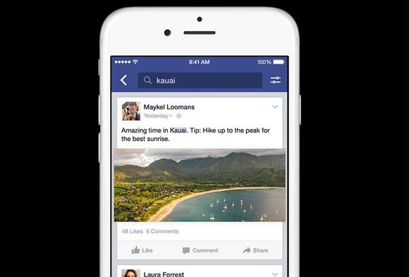 گسترش عملکرد سیستم عامل آی اوس در شبکه های اجتماعی