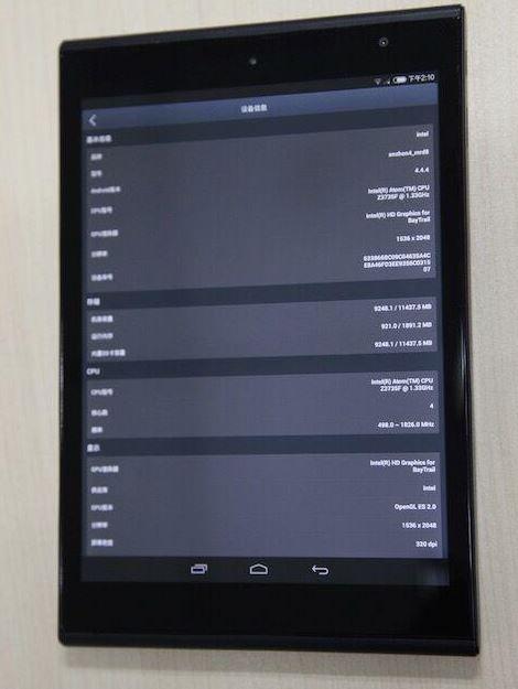MiPad 2-1zoomtech.ir
