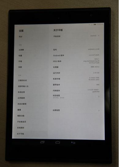 MiPad 2-2zoomtech.ir