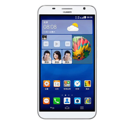 huawei-ascend-gx1-press-