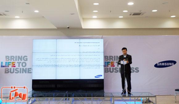 سخنرانی پارک مدیر عامل دفتر کره سامسونگ در ایران در همایش راه کار های تجاری سامسونگ