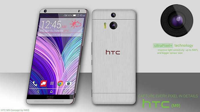 پرچم دار جدید HTC در راه کنگره جهانی موبایل