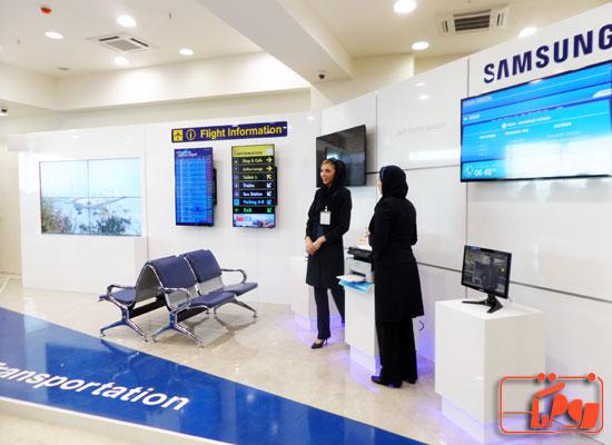 سامسونگ Flight Information