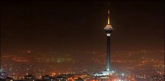 نمایشگاه دنیای اینترنت در برج میلاد