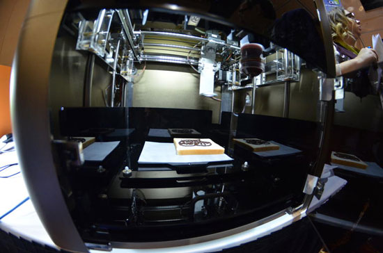 XYZ پرینتری که غذا چاپ می کند