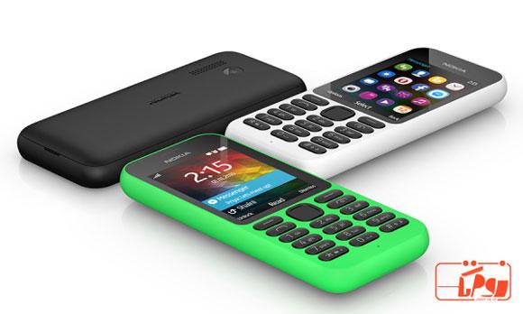 گوشی جدید نوکیا 215 مایکروسافت