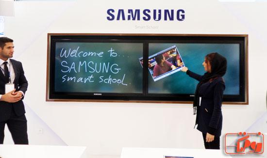 کلاس های هوشمند سامسونگ
