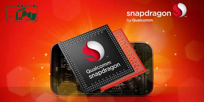 snapdragon-zoomtech.ir