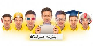 شبکه نسل چهار