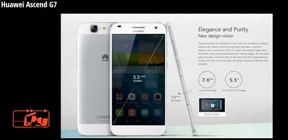 Huawei-Ascend-G7--zoomtech.ir