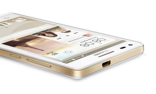 Huawei-Ascend-P7-mini-C