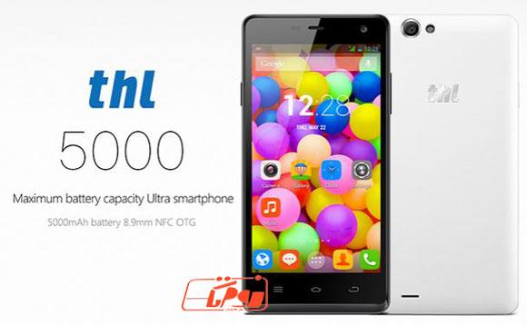 THL-5000-zoomtech.ir