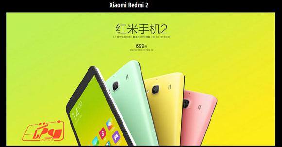 بهترین گوشی های چینی در سال 2015
