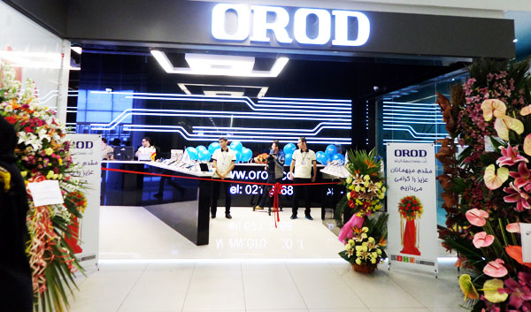 مراسم افتتاح فروشگاه اُرُد