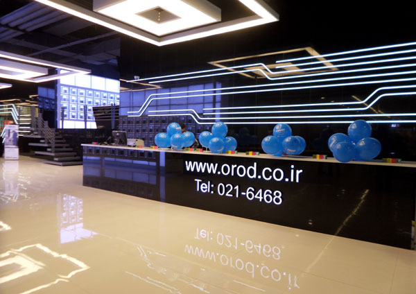 افتتاح فروشگاه OROD