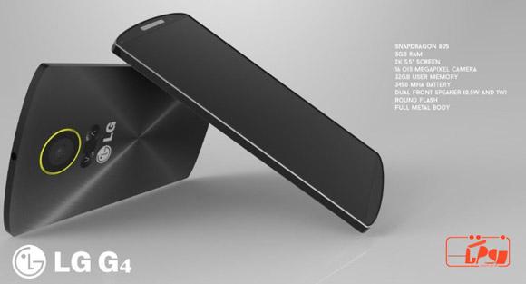 ویدئو تیزر LG G4 منتشر شد