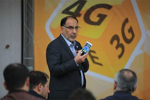 3G و 4G ایرانسل