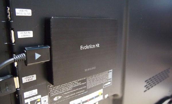 کیت تکامل سامسونگ Evolution Kit
