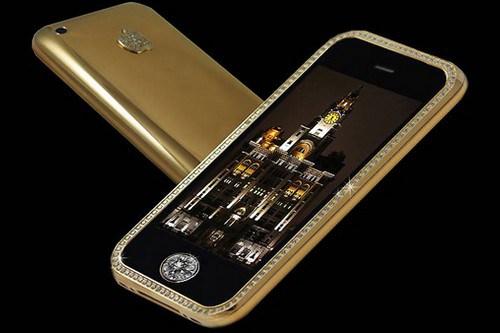 Supreme Goldstriker iPhone - گرانترین گوشی های جهان